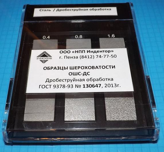 6 Обозначение шероховатости поверхностей 1988