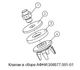 Тарелка клапана Ф 105 АФНИ.752411.001-01
